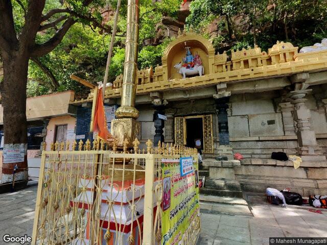 uma maheshwaram temple