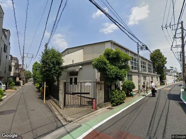 Bunkyo City, Tokyo