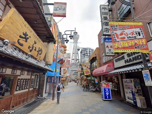 Osaka