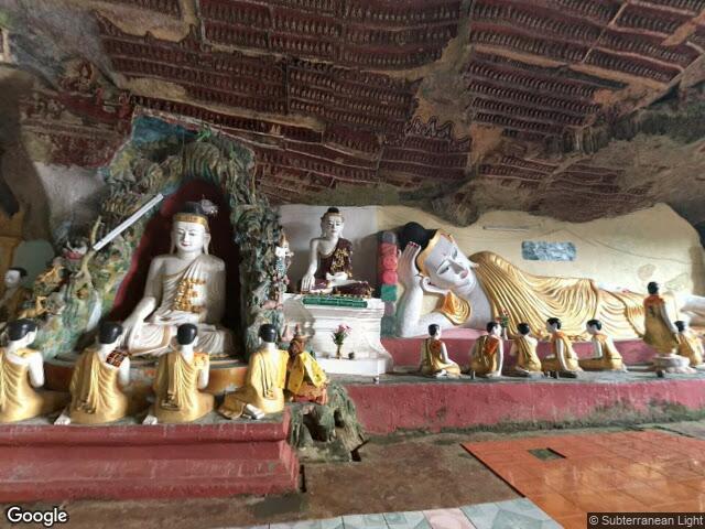 Kaw Gon Cave (mon queen ShinSawPu culture)